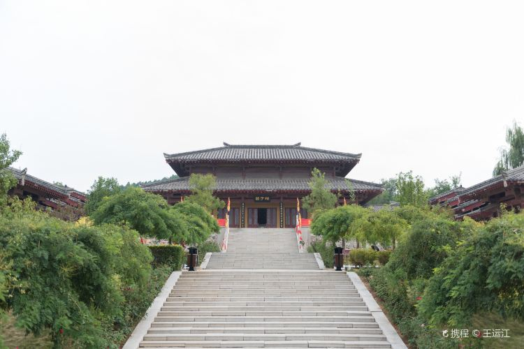 guanzhong Memorial Hall