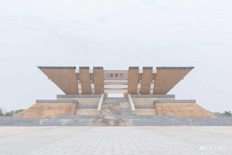 Ming Ancestors Mausoleum2