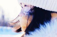 我融化你的寒冷,你凝固我的热情!