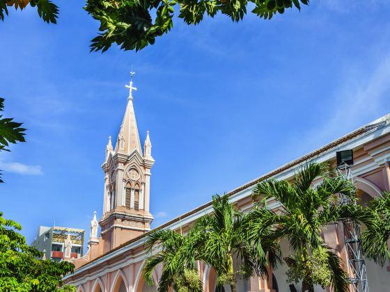 峴港大教堂