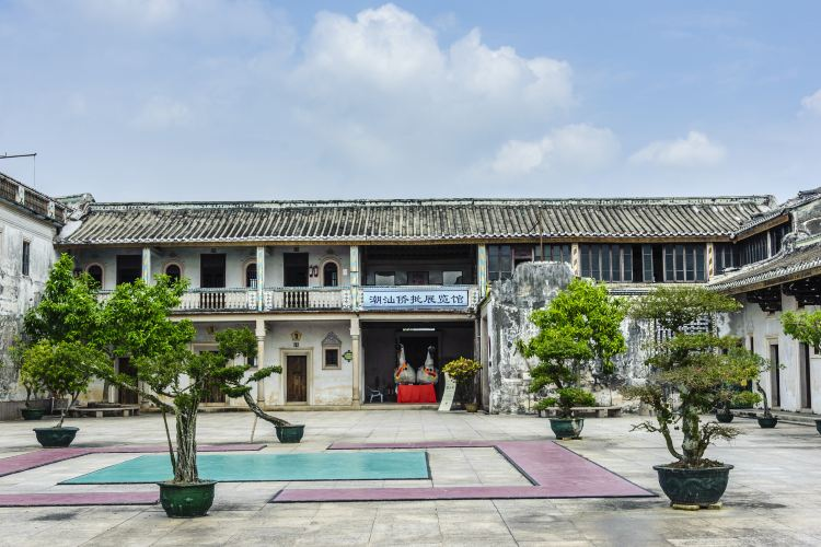 Shantou Old Town2