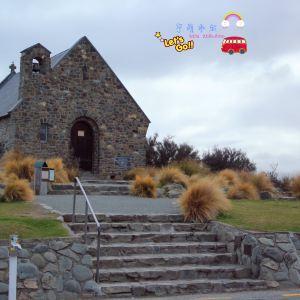 好牧羊人教堂旅游景点攻略图