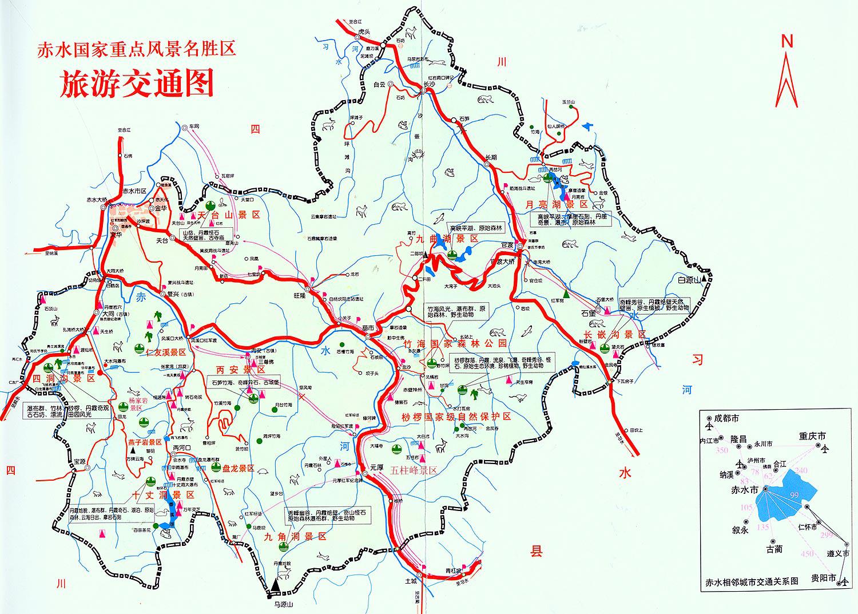 贵州赤水自驾游攻略_自驾去贵州玩两天,景点目的地是赤水和百里杜鹃,请问,怎样 ...