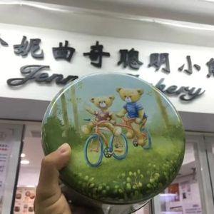 珍妮曲奇聪明小熊(尖沙咀店)旅游景点攻略图