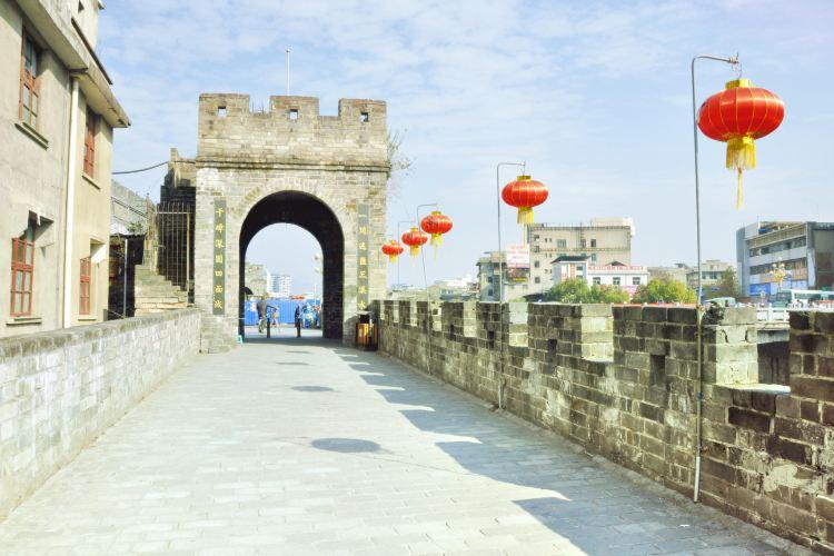 Changting Ancient City Wall
