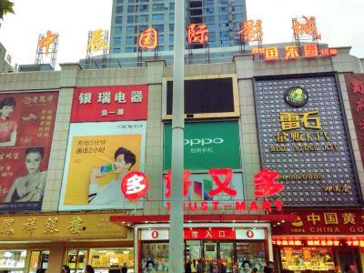 Suixi Theatre