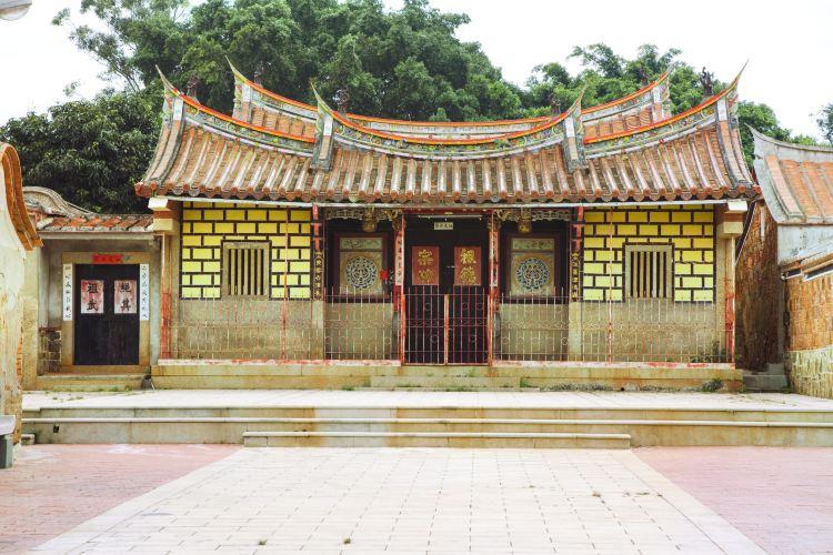 Shuitou Historical Houses