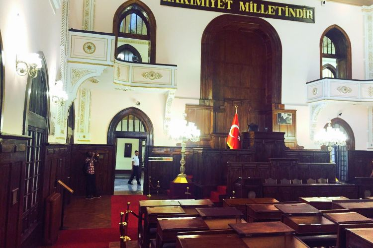 II. Turkiye Buyuk Millet Meclisi Cumhuriyet Muzesi