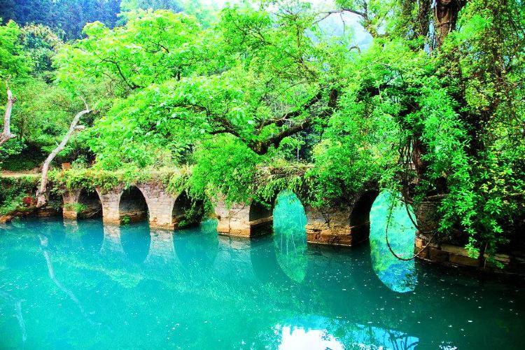 Libo Seven Small Arches (Xiaoqikong) Scenic Area