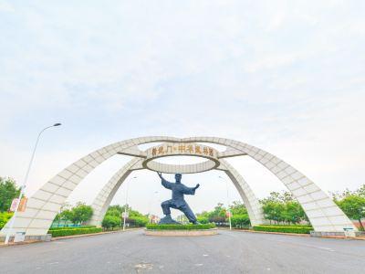 Huo Yuanjia Memorial