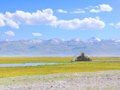 Gongnaisi Grassland