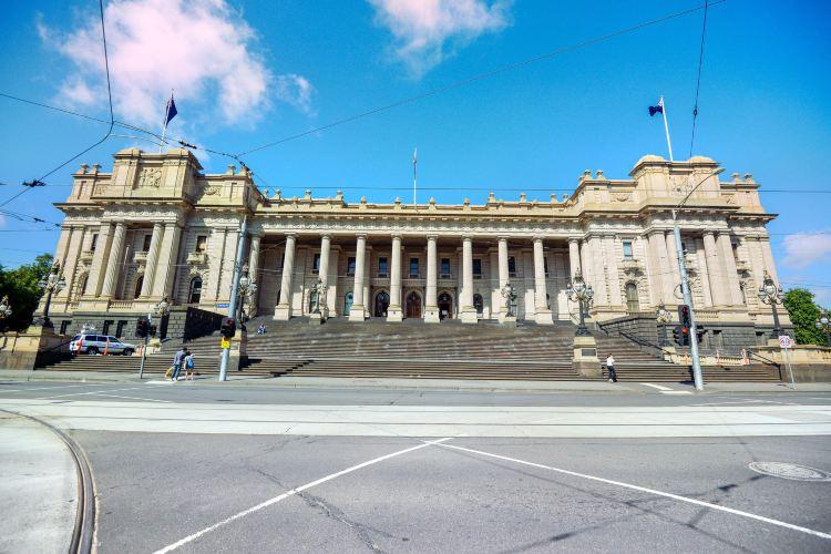 빅토리아 주 의사당