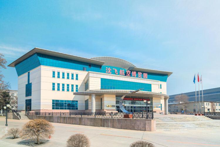 SAC (ShenyangAircraftCorporation)Aviation Expo Park