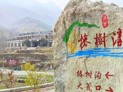 Chunshugou Tourism Resort