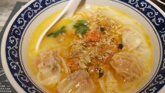 陳楊蟹粉湯包館