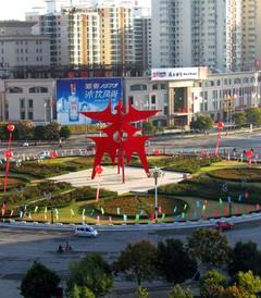 [商丘游记图片] 河南旅游:商丘古文化旅游区采风行(图)