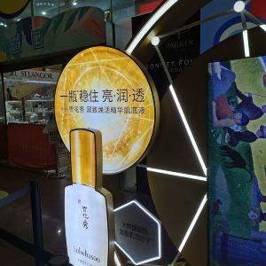 广百百货(北京路店)旅游景点攻略图