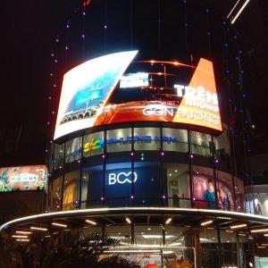 Vincom购物中心旅游景点攻略图