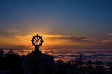 #元旦去哪玩#峨眉山的日落,美成了仙境