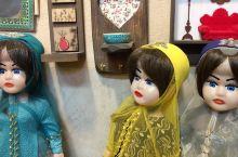 🇮🇷跨文化界限的伊斯兰玩偶