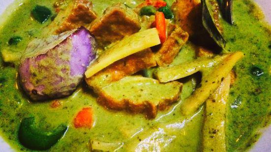 Lotus Thai Cuisine
