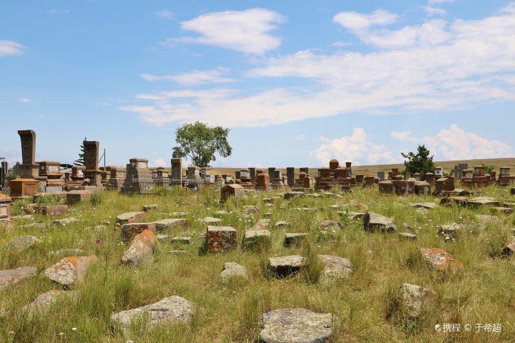 Noratus Cemetery1