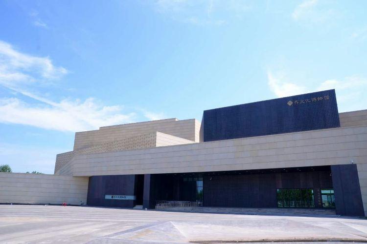 Qi Culture Museum1
