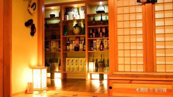 Jiuzang Japanese Restaurant