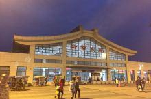 新都东站 成都新都区,新都东站和新都汽车站。