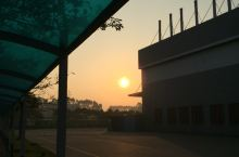 晚有夕阳,早有朝阳。