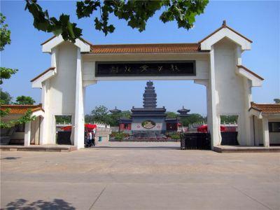 Weishan Island Scenic Area
