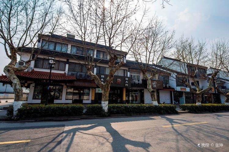 Shiquan Street4
