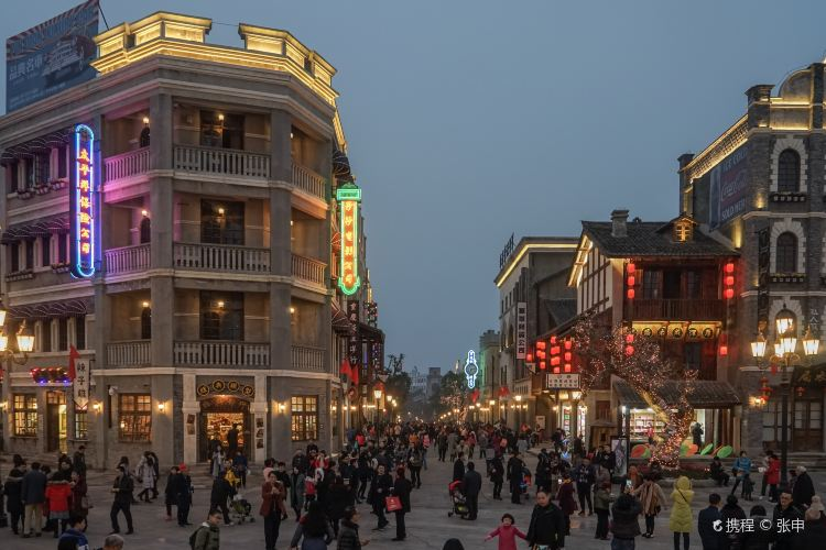 Liangjiang International Film City (Minguo Street)1