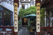 苏州这家网红私房菜餐厅,竟然没有菜单!
