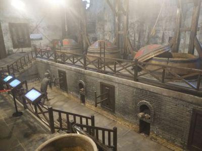 中國醋文化博物館