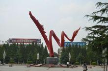 濮阳新蕾公园