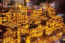 重庆是个有毒的城市,我劝你不要轻易就去!