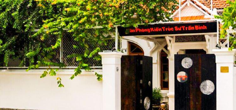 Cuc Gach Quan Restaurant