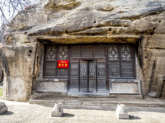 The Fenghuangshan Revolution Site