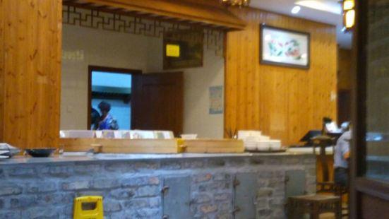 新漁村大食堂