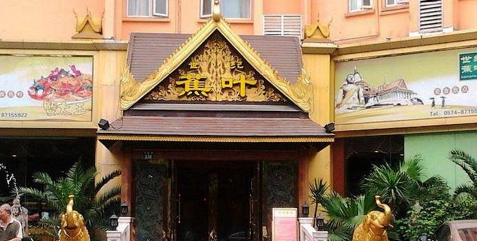 Shi Ji Jiao Ye1