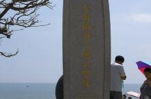 东海南海分界线