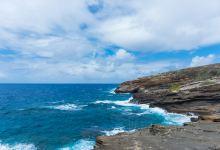 夏威夷茂宜岛+大岛+考艾岛人文风光4日游