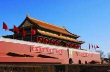 第一次去北京到哪玩?这10大景点你应该知道!