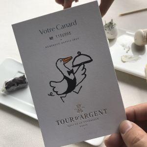 TOUR D'ARGENT旅游景点攻略图
