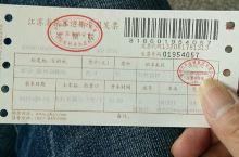 貌似是第一次坐车去徐州😓