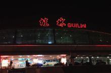 桂林第一天