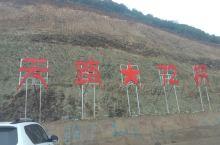 西藏自驾游
