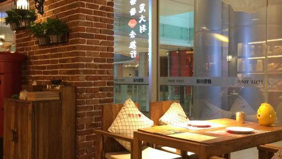 加樂比意式餐廳(大悅城店)