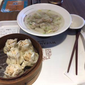 五芳斋(谈公路店)旅游景点攻略图